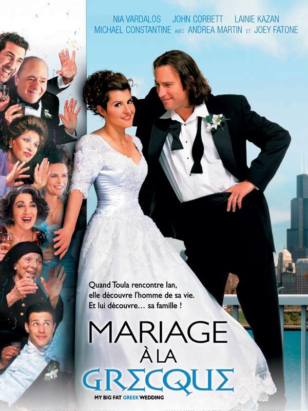 10-my-big-fat-greek-wedding-poster.jpg – Jedan frajer i ...